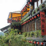 A Unique Taiwan Travel Guide: Day 1 and 2